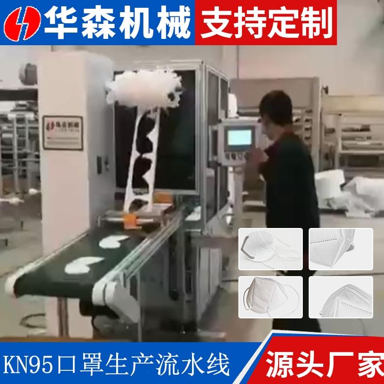 KN95口罩機生產線